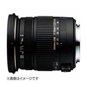 ☆シグマ シグマ 17-50mm F2.8 EX DC HSM ソニー 17-50F2.8EXDCHSM newfrontier