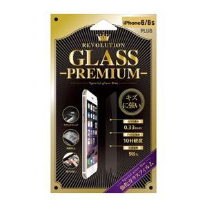 ☆Revolution GLASS PREMIUM 0.33TR iPhone 6S PLUS ガラス保護フィルム 302965 newfrontier