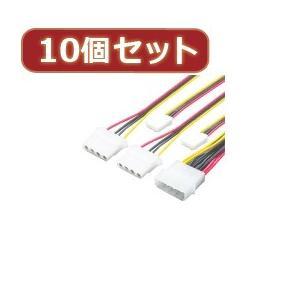 ☆変換名人 【10個セット】 4pin電源→4分岐(大2/小2) 4P-B2/S2X10 newfrontier