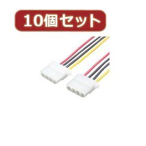 ☆変換名人 【10個セット】 4pin電源メス→メス 4P-BBX10 newfrontier