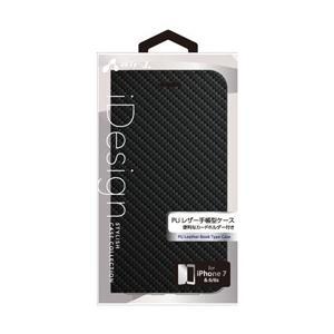 ☆エアージェイ iPhone7(PU薄型手帳)カーボン AC-P7-PBCB newfrontier