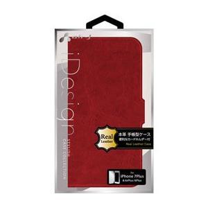 ☆エアージェイ iPhone7plus(本革薄型手帳)レッド AC-P7P-LBRD newfrontier