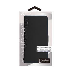 ☆エアージェイ iPhone7plus(本革薄型手帳)ブラック AC-P7P-PBBK newfrontier
