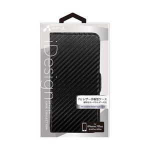 ☆エアージェイ iPhone7plus(PU薄型手帳)カーボン AC-P7P-PBCB newfrontier