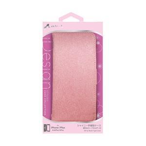☆エアージェイ iPhone7plus(シャイニー薄型手帳)ピンク AC-P7P-SHYPK newfrontier