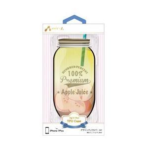☆エアージェイ iPhone7plusクリアーシリーズ TPUクリア(アップルジュース) AC-P7P-TPS9 newfrontier
