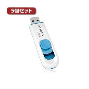 ☆【5個セット】ADATA USBメモリ 32GB USB2.0 スライド式 ホワイト AC008-32G-RWEX5|newfrontier
