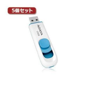 <欠品 未定>☆【5個セット】ADATA USBメモリ 8GB USB2.0 スライド式 ホワイト AC008-8G-RWEX5|newfrontier