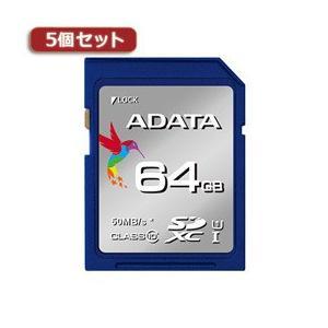 <欠品 未定>☆【5個セット】ADATA Premier SDHCカード 64GB Class10 UHS-I ASDX64GUICL10-RX5|newfrontier