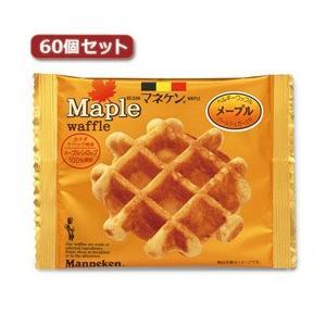 ☆Manneken マネケン 【60個セット】 メープルワッフル AZB00417X60|newfrontier