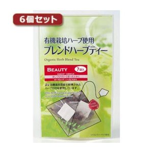 ☆麻布紅茶 有機栽培ハーブ使用 ブレンドハーブティー ビューティーブレンド6個セット AZB0354X6|newfrontier
