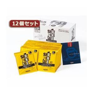 ☆タカノコーヒー ショットワンカフェ マイルドブレンド12個セット AZB0417X12|newfrontier
