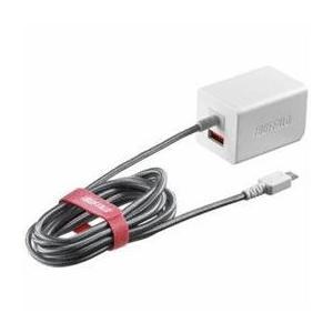 ☆BUFFALO バッファロー BSMPA2401BC2WH 2.4A出力 AC-USB急速充電器 microUSB急速ケーブル一体型タイプ 1.8m ホワイト|newfrontier