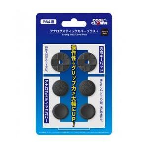 ☆コロンバスサークル PS4用アナログスティックカバープラス ブラック CC-P4AS-BK|newfrontier