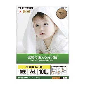 ☆エレコム 光沢紙 手軽な光沢紙 EJK-GA...の関連商品3
