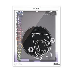☆GREENHOUSE iPad用スタンド付きシェルカバー ブラック GH-CA-IPADRK|newfrontier