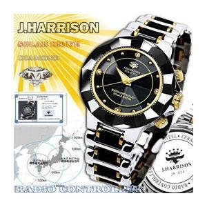 ☆J.HARRISON 4石天然ダイヤモンド付ソ...の商品画像