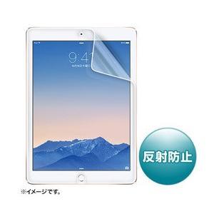 ☆サンワサプライ iPadAir2用液晶保護反射防止フィルム LCD-IPAD6 newfrontier