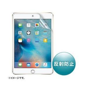 ☆サンワサプライ iPadmini4用液晶保護反射防止フィルム LCD-IPM4 newfrontier