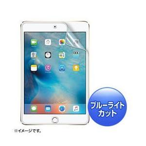 ☆サンワサプライ iPadmini4用ブルーライトカット液晶保護指紋反射防止フィルム LCD-IPM4BCAR newfrontier