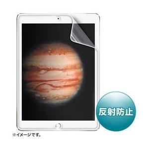 ☆サンワサプライ iPadPro用液晶保護反射防止フィルム LCD-IPP newfrontier