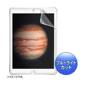 ☆サンワサプライ iPadPro用ブルーライトカット液晶保護指紋反射防止フィルム LCD-IPPBCAR newfrontier