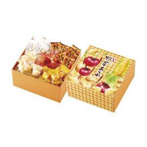 ☆いろどり野菜あられ M80305455|newfrontier