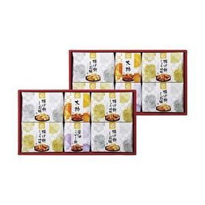 ☆米菓 穂のなごみ|newfrontier