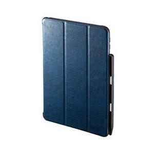 ☆サンワサプライ iPad9.7インチケース Apple Pencil収納ポケット付き PDA-IPAD1014BL newfrontier