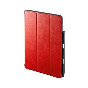 ☆サンワサプライ iPad9.7インチケース Apple Pencil収納ポケット付き PDA-IPAD1014R|newfrontier