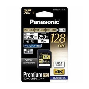 ☆Panasonic SDXCメモリカード 128GB Class10 UHS-II RP-SDZA128JK newfrontier