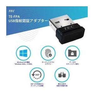 ☆テック USB指紋認証アダプタ TE-FPA|newfrontier