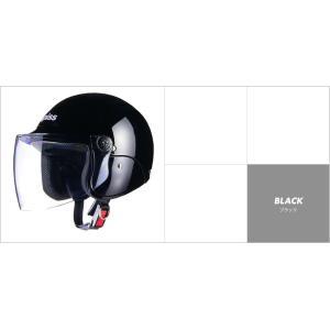 LEAD リード工業 apiss AP-603 セミジェットヘルメット ブラック|newfrontier