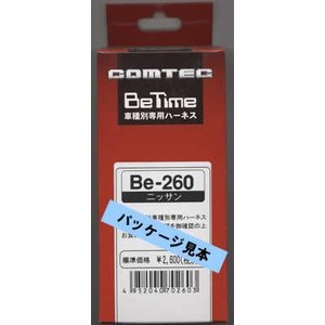 COMTEC コムテック リモコンエンジンスターター ハーネス Be-254|newfrontier