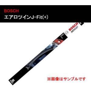 BOSCH ボッシュ フラットワイパーブレード エアロツイン J-フィット(+) 650mm Uフック AJ65|newfrontier