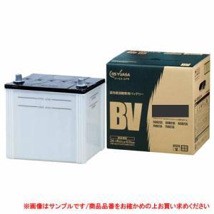 GSYUASA(ジーエスユアサ) 自家用乗用車用 高性能バッテリー BVシリーズ 【BV-40B19R】|newfrontier