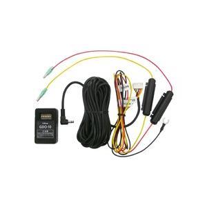 CELLSTAR セルスター工業 常時電源コード(3極DCプラグ)GDO-10|newfrontier