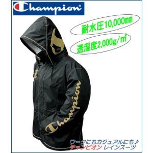 LEAD Champion チャンピオン レインスーツ ブラック/ゴールド ELサイズ|newfrontier