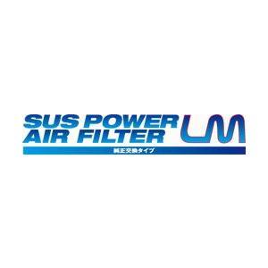 BLITZ ブリッツ 純正交換タイプエアクリーナー 品番:59602 車種:SUZUKI ワゴンRスティングレー 年式:12/09- 型式:MH34S エンジン型式:R06A(TC)|newfrontier