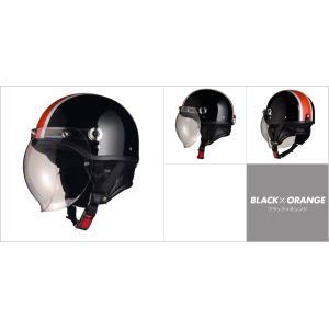 LEAD リード工業 CROSS CR-760 ハーフヘルメット ブラック×オレンジ|newfrontier