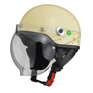 LEAD リード工業 開閉式バブルシールド付きハーフヘルメット CR-760 クラブアイボリー|newfrontier