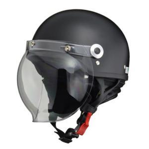 LEAD リード工業 開閉式バブルシールド付きハーフヘルメット CR-760 ハーフマットブラック|newfrontier