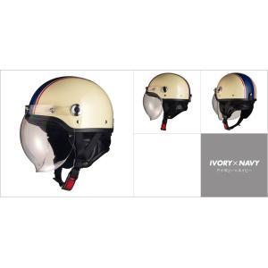 LEAD リード工業 CROSS CR-760 ハーフヘルメット アイボリー×ネイビー|newfrontier