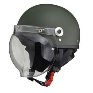 LEAD リード工業 開閉式バブルシールド付きハーフヘルメット CR-760 マットグリーン|newfrontier