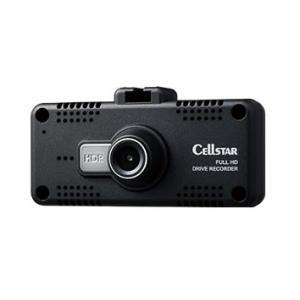 CELLSTAR セルスター 画面無し ドライブレコーダー CSD-600FHR|newfrontier