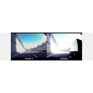 CELLSTAR セルスター 画面無し ドライブレコーダー CSD-600FHR|newfrontier|03