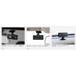CELLSTAR セルスター 画面無し ドライブレコーダー CSD-600FHR|newfrontier|04
