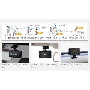 CELLSTAR セルスター 一体型ドライブレコーダー CSD-670FH|newfrontier|02