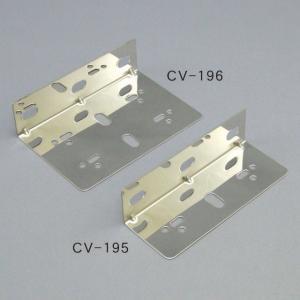 YAC 槌屋ヤック 車高灯用L型マルチステー(1.0mm) CV-195 newfrontier
