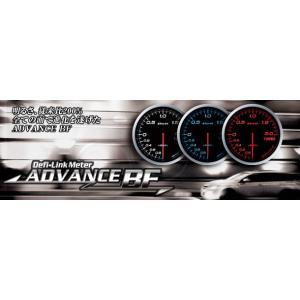 Defi デフィ ADVANCE BF 油温計 ブルー DF10403|newfrontier